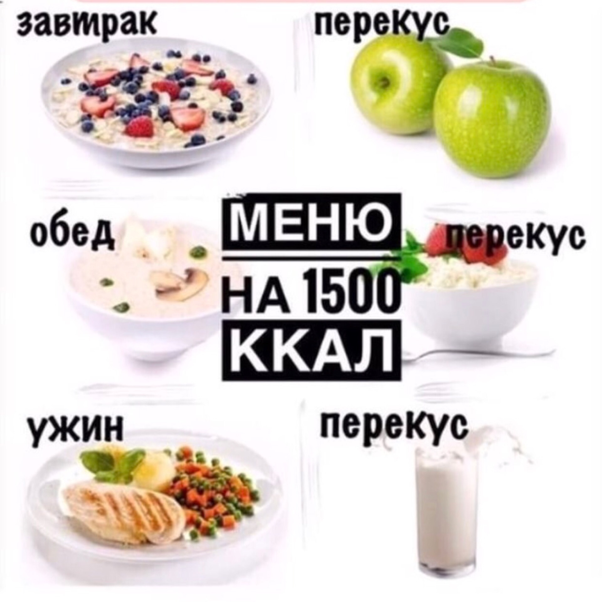 Присмотритесь людям перекус на 100 калорий крючком