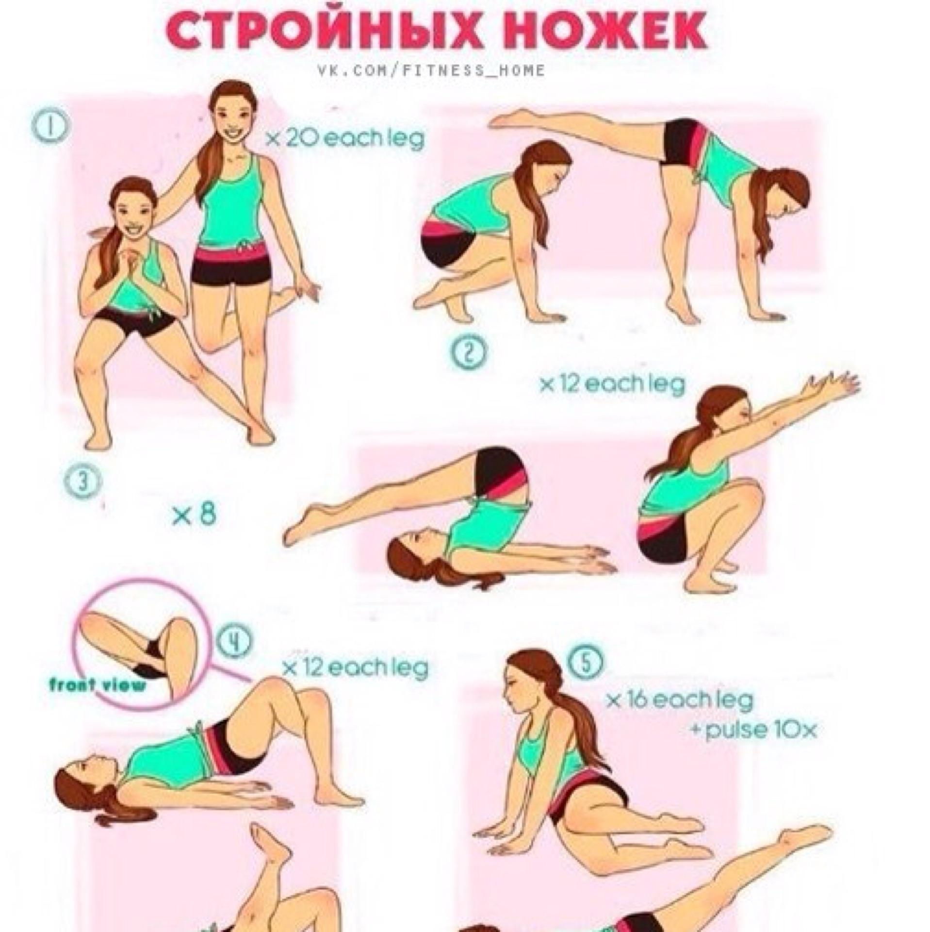 7 упражнений для 907